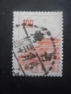 TAIWAN-FORMOSE N°593 Oblitéré - 1945-... République De Chine