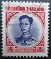 THAILANDE N°394 Oblitéré - Thailand