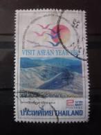 THAILANDE N°1477 Oblitéré - Thaïlande
