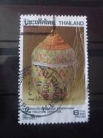 THAILANDE N°1553 Oblitéré - Thaïlande
