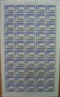 Pakistan Bahawalpur 1949, Silver Jubilee **, MNH, Complete Sheet - Pakistan