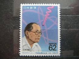 Japan 1990 2015 (Mi.Nr.) **  MNH - Unused Stamps