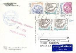 A164 - MISSIONI MILITARI DI PACE - ONU MISSIONS - UNITED NATIONS - BELO POLJE KOSOVO - MILITARY POLICE COY - CARABINIERI - 6. 1946-.. Repubblica