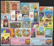 Pakistan 1974 - 1975, Lot Of 25 Stamps **, MNH - Pakistan