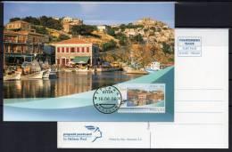 Greece 2006 > Mi 2372 A > Greek Islands II , Lesvos > Official Maximum Card - Cartes-maximum (CM)