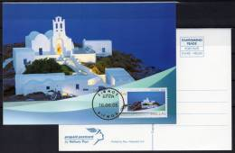 Greece 2006 > Mi 2374 A > Greek Islands II , Sifnos > Official Maximum Card - Tarjetas – Máximo