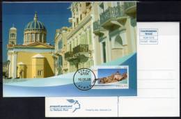 Greece 2006 > Mi 2377 A > Greek Islands II , Syros > Official Maximum Card - Maximum Cards & Covers