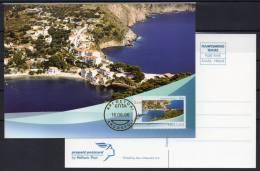 Greece 2006 > Mi 2379 A > Greek Islands II , Kefalonia > Official Maximum Card - Maximum Cards & Covers