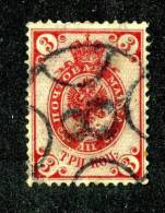 """(346)  Russia 1889~mi.47   Used~ St Petersburg  Town Cancel """" #8 """" - 1857-1916 Empire"""