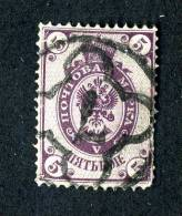 """(385)  Russia 1884 ~mi.32  Used~ St Petersburg  Town Cancel """" #7 """" - 1857-1916 Empire"""