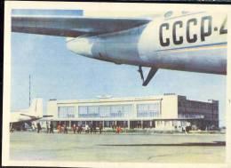 AIRPORT AIROPLANE ODESSA RUSSIA - Aerodrome