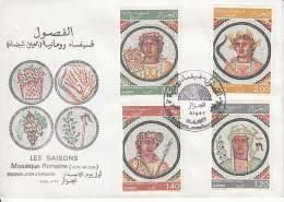 Algeria FDC Scott #591-#594 Set Of 4 The Seasons From Roman Villa, 2nd Century AD - Algérie (1962-...)