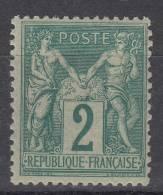 France N° 74  Neuf * - 1876-1898 Sage (Tipo II)