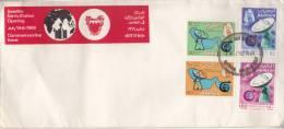 Bahrain FDC Scott #167-#170 Set Of 4 Opening Of Satellite Earth Station At Ras Abu Jarjur - Creased - Bahreïn (1965-...)