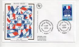 G - Enveloppe Premier 1er Jour FDC  First Day Cover France Israel Relations Diplomatiques - FDC