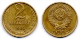 RUSIA, URSS 2 Kopeks 1991 M. # 2015. - Rusland