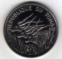 TCHAD - Banque Centrale - République Du Tchad - 100 FRANCS 1971 - ESSAI Sup - Tchad