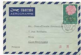 AEROGRAMME DE 1965 PEKING POUR NICE. - 1949 - ... Volksrepublik