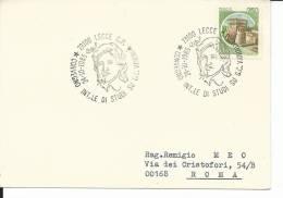 MF056 - MARCOFILIA -CONVEGNO INT.LE DI STUDI SU G. C. VANINI LECCE 24.10.1985 -TEMATICA LETTERATURA - 6. 1946-.. Repubblica