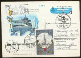 OLYMPIC Moscow Card Stationery Mail Used USSR RUSSIA Sport Tallinn Estonia Regatta Yacht Tower - Estate 1980: Mosca