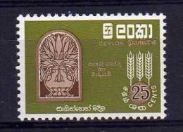 Ceylon - 1963 - 25 Cents Freedom From Hunger - MNH - Sri Lanka (Ceylon) (1948-...)
