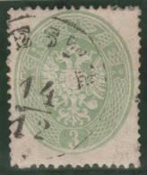 AUSTRIA 1863 - Yvert #23 - VFU - Usados