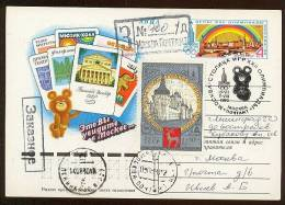 OLYMPIC Moscow Card Stationery Mail Used USSR RUSSIA Sport Teddy Bear Misha Tourist Art Culture Rostov Circus Music - Sommer 1980: Moskau