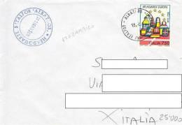 A208 - MISSIONI MILITARI DI PACE - ONU MISSIONS - UNITED NATIONS - ITALFOR ALBATROS MOZAMBICO - - 6. 1946-.. Republic