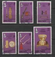 BRUNEI 1981 - ROYAL ATTRIBUTES - CPL. SET - USED OBLITERE GESTEMPELT USADOS - Brunei (...-1984)