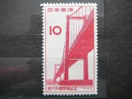 Japan 1962 805 (Mi.Nr.) ** MNH Bridges - Unused Stamps