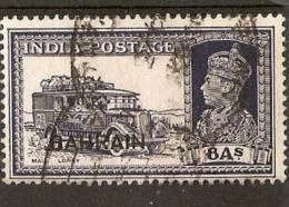 BAHRAIN 1940 8a SG 30 FINE USED Cat £35 - Bahreïn (...-1965)