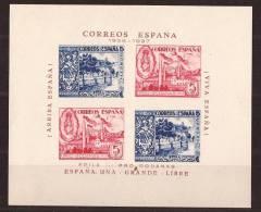 SLCL284-LM079TESO.locales .Fabricas,conventos,escudos,virgen.EPILA, Zaragoza.1937(GALVEZ 284 *) RARA - Otros