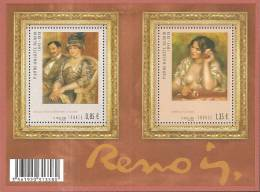 "La Feuille F4406 ""Pierre Auguste Renoir, Peintre"" Luxe Bas Prix, A SAISIR. - Fogli Completi"