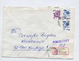 Lettre Recommandee Cachet Tarnowskie Sur Fleur - Marcophilie - EMA (Empreintes Machines)