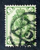 "(508)  Russia 1888  Mi.30Cc  Used~ St Petersburg  Town Cancel "" #5 "" - 1857-1916 Empire"