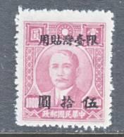 Taiwan 27  * - 1888 Chinese Province