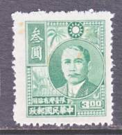 Taiwan 42  * - 1888 Province Chinoise