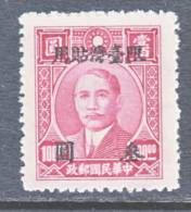 Taiwan 77  * - 1888 Chinese Province