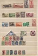 URSS & RUSSIE  -  Lot De 35 Timbres Oblitérés Anciens -  Etat Variable -    Scans Recto-verso - Collections