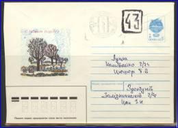 UKRAINE Postal History Envelope UA 102 Provisional Postage Overprint - Ukraine