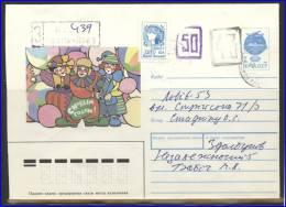 UKRAINE Postal History Envelope UA 105 Provisional Postage Overprint - Ukraine