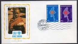 Birma / Myanmar FDC 1979 International Year Of The Child (Bi 22) - Myanmar (Birma 1948-...)