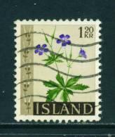 ICELAND - 1960 Flowers 1k20 Used (stock Scan) - 1944-... Republik
