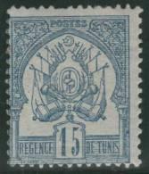 TUNEZ 1888/93 - Yvert #4 - MLH * - Tunisia (1956-...)