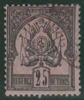 TUNEZ 1888/93 - Yvert #5 - VFU - Tunisia (1956-...)