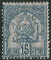 TUNEZ 1888/93 - Yvert #14 - VFU - Tunisia (1956-...)