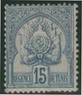 TUNEZ 1888/93 - Yvert #13 - MLH * - Tunisia (1956-...)