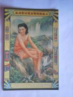 1930 Shanghai Calendar Girls Batteries Batterijen Lampe De Poche Flashlight - Pin-Ups