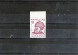 1944  TIMBRES DE FRANCHISE   MICHEL= PORTOFREI  No A II A  ( FRANCO)   A PEINE - Portofreiheit
