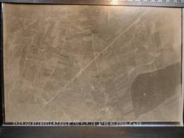 Photo Aérienne Guerre 1914-18 . La Taule (militaria, Aviation, Stratégie) - Documents